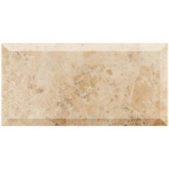 Original Style Bellano Polished Honed Marble (150 x 75mm)